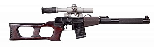 9mm Special Sniper Rifle VSS